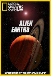 Alien Earths main cover