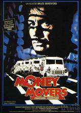 money_movers movie cover