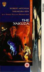the_yakuza movie cover