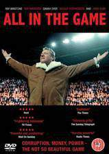 all_in_the_game movie cover