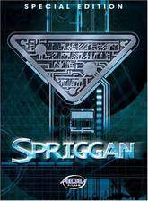 spriggan movie cover