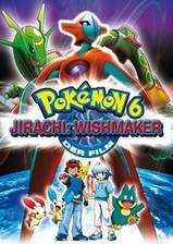 pokemon_6_jirachi_wish_maker movie cover
