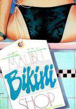 the_malibu_bikini_shop movie cover