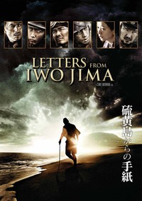 Letters from Iwo Jima main cover