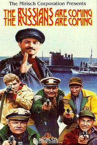 The Russians Are Coming the Russians Are Coming main cover