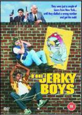 the_jerky_boys movie cover
