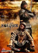 little_big_soldier movie cover