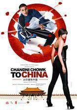 chandni_chowk_to_china movie cover
