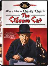 charlie_chan_in_the_chinese_cat movie cover