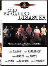this_so_called_disaster_sam_shepard_directs_the_late_henry_moss movie cover