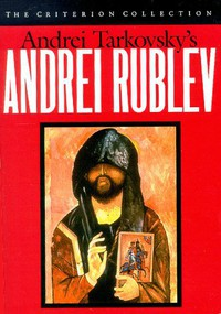 Andrei Rublev main cover
