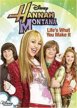 hannah_montana_2006 movie cover