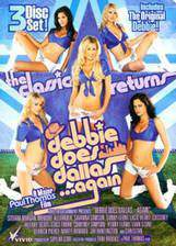 porno - Debbie Does Dallas Again movie cover