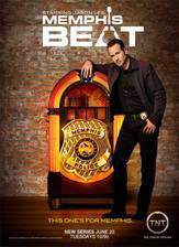 memphis_beat movie cover