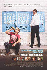 Role Models main cover