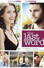 the_last_word movie cover