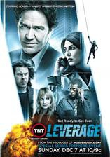 leverage movie cover