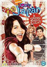 icarly_igo_to_japan movie cover