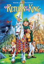 the_return_of_the_king_70 movie cover