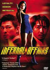 infernal_affairs movie cover