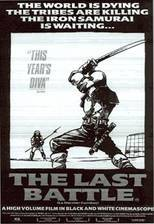 the_last_battle_le_dernier_combat movie cover