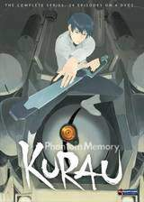 kurau_phantom_memory movie cover