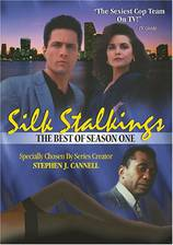 silk_stalkings movie cover