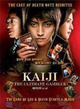 kaiji_the_ultimate_gambler movie cover