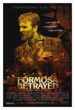 formosa_betrayed movie cover