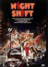 night_shift_70 movie cover