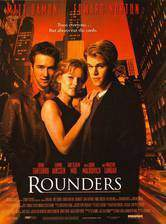 rounders movie cover
