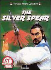 the_silver_spear movie cover