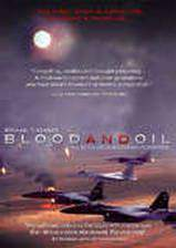 blood_and_oil movie cover