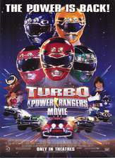 power_rangers_turbo movie cover