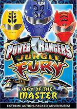 power_rangers_jungle_fury movie cover