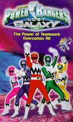 power_rangers_lost_galaxy movie cover