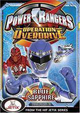 power_rangers_operation_overdrive movie cover