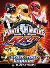 power_rangers_r_p_m movie cover