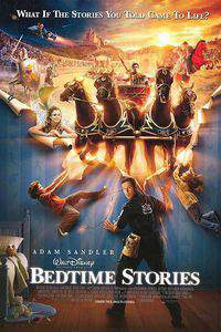 Bedtime Stories main cover