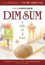 dim_sum_a_little_bit_of_heart movie cover