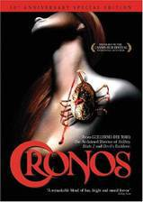 cronos movie cover