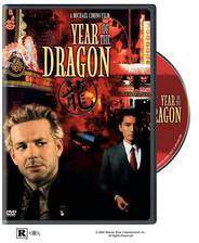 year_of_the_dragon movie cover
