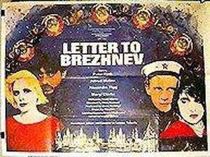 letter_to_brezhnev movie cover