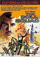 the_doll_squad movie cover