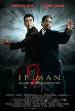 ip_man_2 movie cover