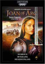 joan_of_arc_70 movie cover