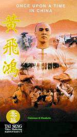 once_upon_a_time_in_china movie cover