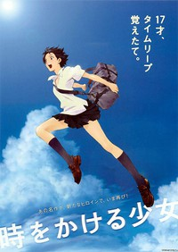 The Girl Who Leapt Through Time main cover