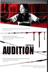 Audition main cover