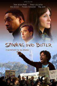 Spinning Into Butter main cover